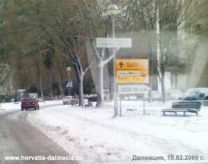 Снег в Омише, Зима в Омише