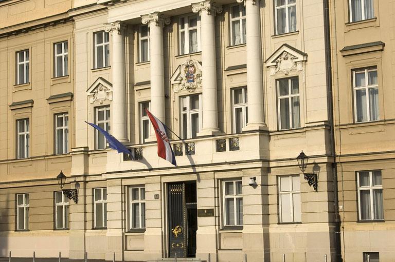 парламент, Хорватия, здание