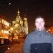 Хорват в России