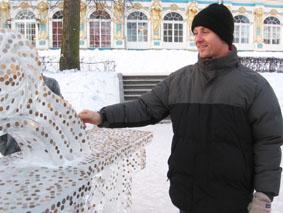 Екатерининский дворец, монеты во льду, Славен в Пушкине