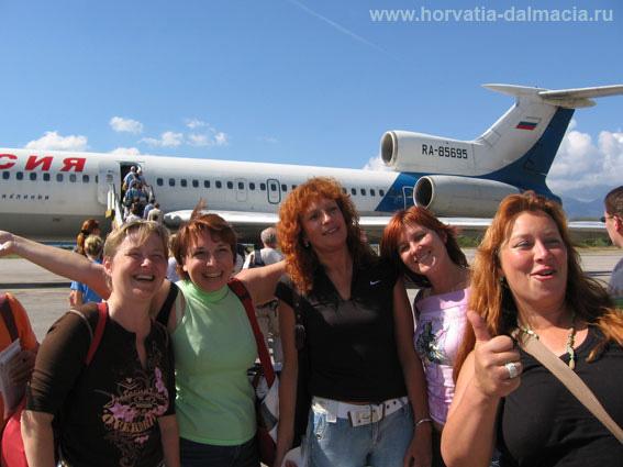 самолетом в Хорватию