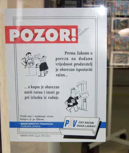 tax free, pozor, как оформить