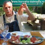 Пршут, хорватский деликатес
