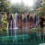 Плитвицкие озера, парк, в Хорватии, природный, заповедник, экскурсии