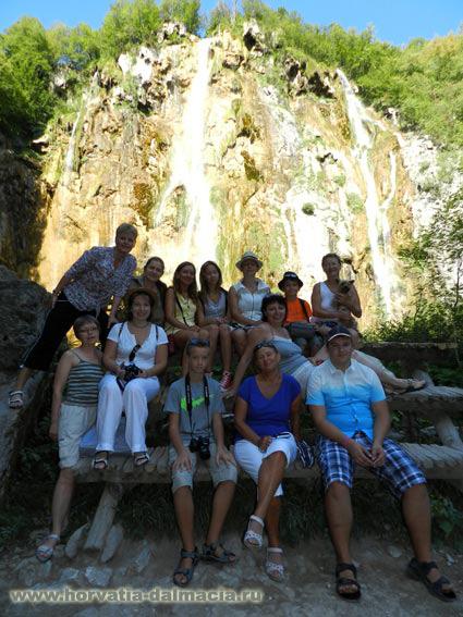 наши гости, 2012, плитвицкие озера