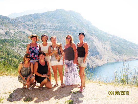 Вруля-туристы-гости