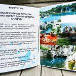 экскурсии в Хорватии, в Боснию, Мостар, из Омиша, из Трогира, из Сплита