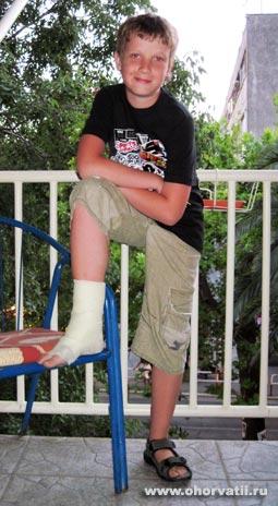 страховой случай, Хорватия, страхование детей