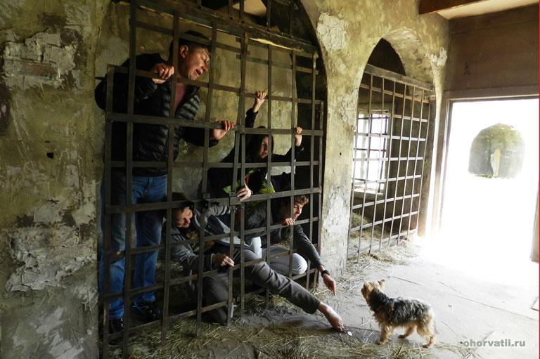 тюрьма, решетка